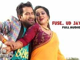 Watch: Latest Bhojpuri song 'Fuse Ud Jayi Ho' Ft. Dinesh Lal Yadav, Anjana Singh and Manoj Tiger