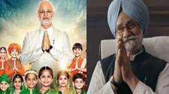 PM Narendra Modi biopic: New trailer takes a dig at former PM Manmohan Singh