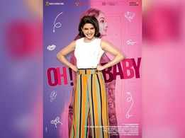 Swathi from Oh Baby is so much like Samantha: Naga Chaitanya