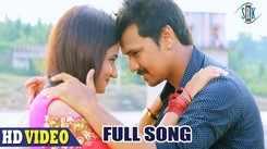 Love Ke Liye Kuchh Bhi Karega   Song - Chamke La Rupwa Tohar