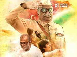 Netaji teaser, with Gokulam Gopalan in lead role, released