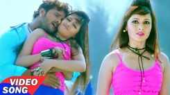 Watch: Bhojpuri Song 'Aisan Dress Me Jhalake Sara' sung by Khesari Lal Yadav