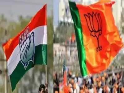 Haryana Election Results Highlights 2019: BJP gains