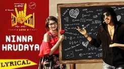 I Love You   Song - Ninna Hrudaya (Lyrical)