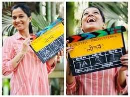 'Loncha': Radha Sagar kick-starts shooting for her next!