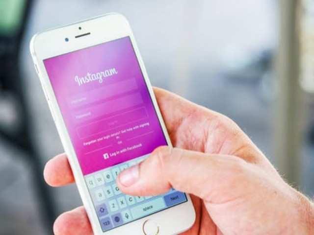 Instagram data leak: Details were already 'public', says Chtrbox