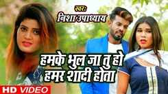 Latest Bhojpuri Song 'Mujhe Tumse Nafrat Hai' Sung By Nisha Upadhyay