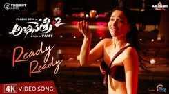 Abhinetry 2 | Song - Ready Ready