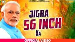 Latest Haryanvi Song '56 Inchi' Sung By Mr. BD Jast