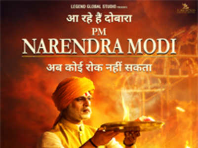 Movie Review: PM Narendra Modi- 2.5/5