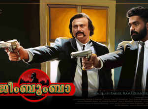 Jeem Boom Bhaa movie review highlights: A weak story with old sensibilities