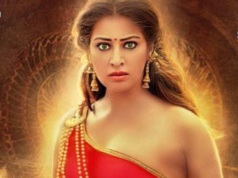 Music Review: Neeya 2
