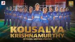 Kousalya Krishnamurthy - Official Motion Poster
