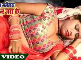 Latest Bhojpuri song 'Mortin Jara Ke' from 'Saman Jalailash Mortin Jara Ke' sung by Kunal Singh Saheb