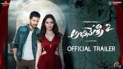 Abhinetry 2 - Official Trailer