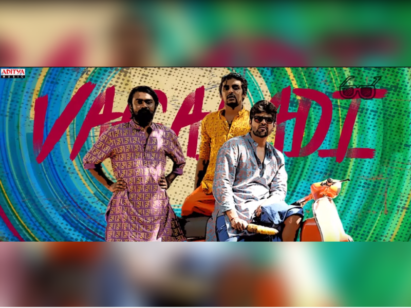 Vivek Sagar's 'Vagalaadi' from 'Brochevarevarura' will help you get your groove on!