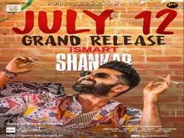 iSmart Shankar to release on July 12