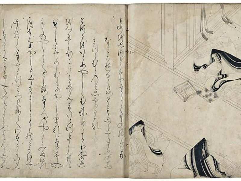 Photo: metmuseum.org