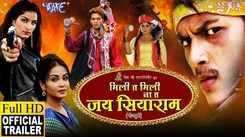 Mili Ta Mili Na Ta Jai Siyaram - Official Trailer