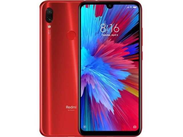 Xiaomi Redmi Note 7S to go on sale tonight at 12am
