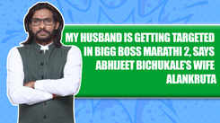 My husband is getting targeted, says Abhijeet Bichukale's wife Alankruta | Bigg Boss Marathi 2 |