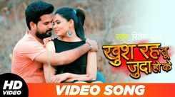 Hindi Sajan Ke Ghar Mp3 Song Sfb