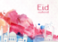 Happy Eid-ul-Fitr 2019: Eid Mubarak Wishes, Messages, Quotes, Images, Photos, Facebook and WhatsApp status