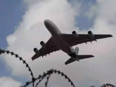 Air force removes airspace restrictions