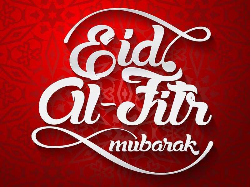 Eid Mubarak Quotes, Eid-ul-Fitr Messages, Wishes, Status ...