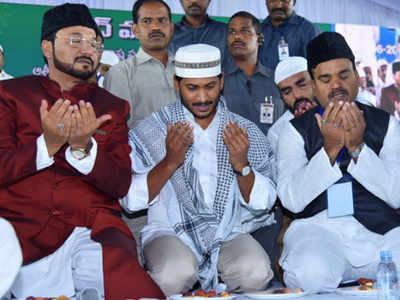 Andhra Pradesh government organises iftar, more than 4K