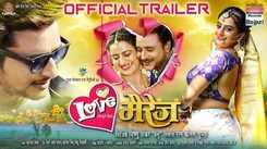Love Marriage - Official Trailer