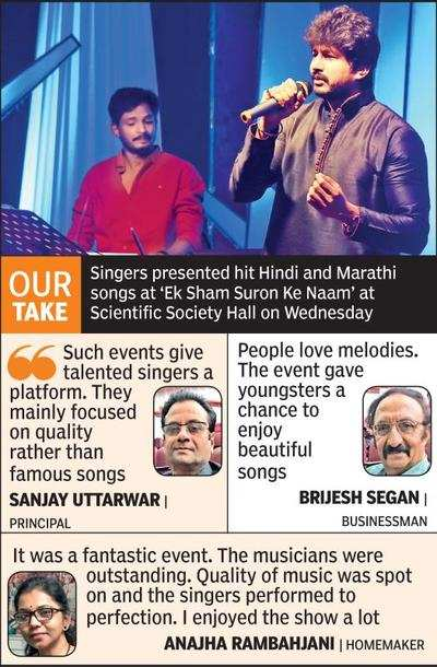 Amateur singers enthral audience with hit songs | Nagpur