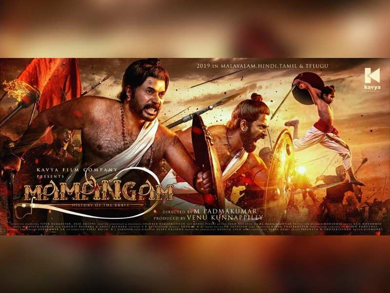 Superstar Mammootty's multi-lingual period drama Mamangam to release in Telugu