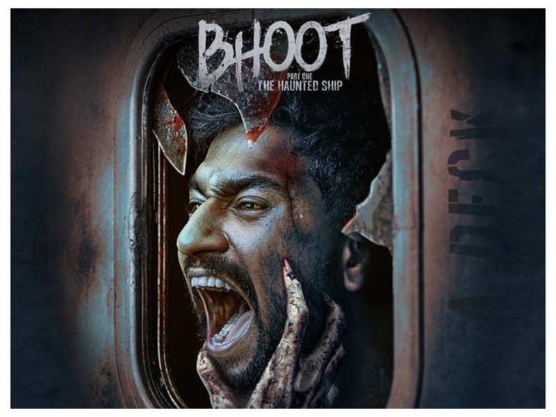 'Bhoot'- part one: The Haunted Ship' poster: The Vicky Kaushal and Bhumi Pednekar starrer will make a chill run down your spine