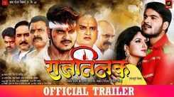 Rajtilak - Official trailer