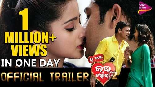 Tu Mo Love Story 2 - Official Trailer