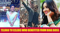 From Hariteja to Kaushal: Celebs who benefited from Bigg Boss Telugu