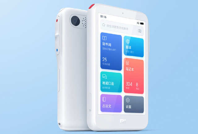 Xiaomi Mi AI Translator with real-time translation between 34 languages launched