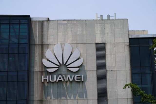 Huawei seeks trademark for Hongmeng operating system in Peru