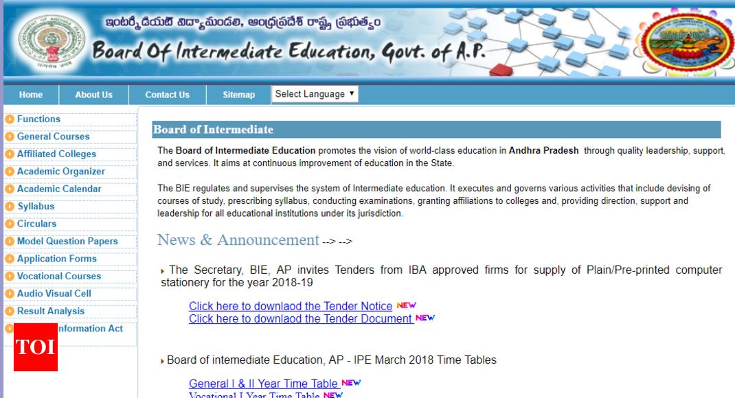 AP Inter Supply results 2019: AP Intermediate Supplementary