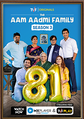 The Aam Aadmi Family 3 - A TVF Original And MX Exclusive