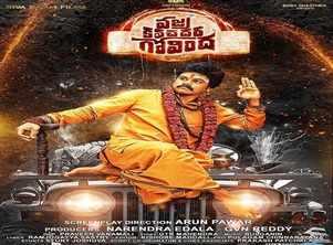 Vajram Kavachadhara Govindam movie review highlights: Sapthagiri's film is an overblown drama