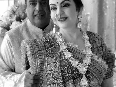 Unseen pictures of Nita and Mukesh Ambani
