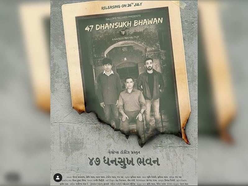 First poster of '47 Dhansukh Bhawan' out now