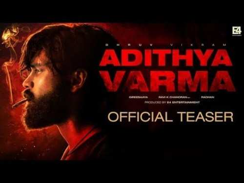 Adithya Varma - Official Teaser | Tamil Movie News - Times of India