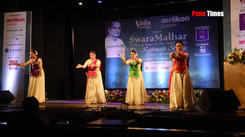 Ganesh Vandana to start Swar Malhar music festival