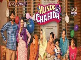 'Munda Hi Chahida' trailer: Rubina Bajwa and Harish Verma bring forth a different tale of pregnancy and parenthood