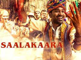 New song from Dhanush's 'Pakkiri' is here!