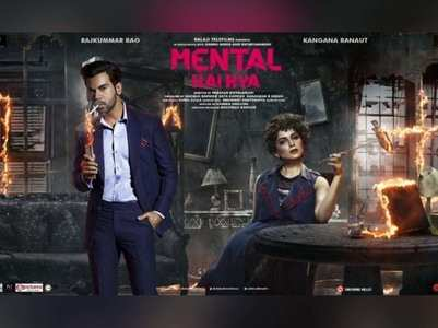 'Mental Hai Kya' trailer release got cancelled