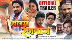 Balam Rangbaaz - Official Trailer